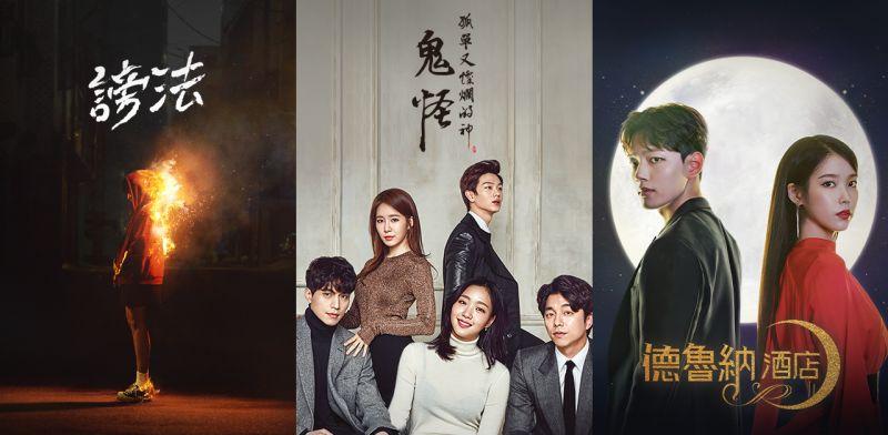 膽小鬼慎入!適合鬼月重溫的三套韓劇,是你心目中的TOP 1嗎?