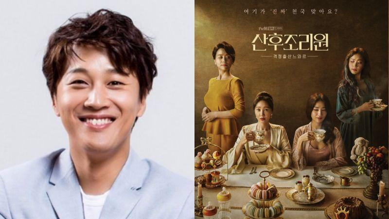 車太鉉客串tvN新劇《產後調理院》:為母親崔秀敏應援!