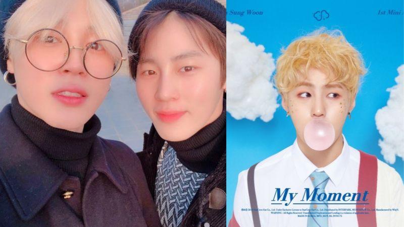 河成雲發行首張SOLO專輯!BTS防彈少年團JIMIN發文為他應援:「真的辛苦啦!」