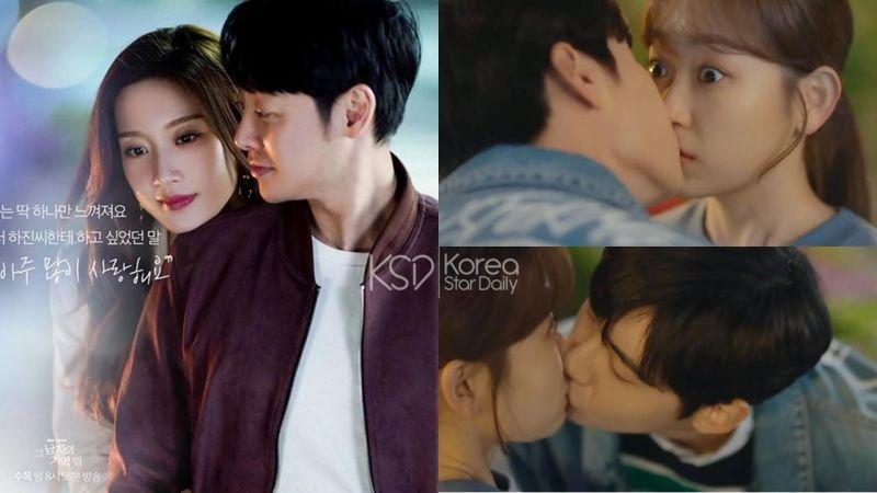 韩剧《那个男人的记忆法》将进入尾声:一对CP太闪,一对CP又太虐啊~!