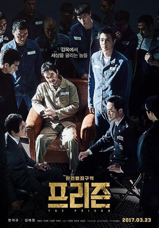 金來沅新片《監獄》票房十天內破 200 萬!