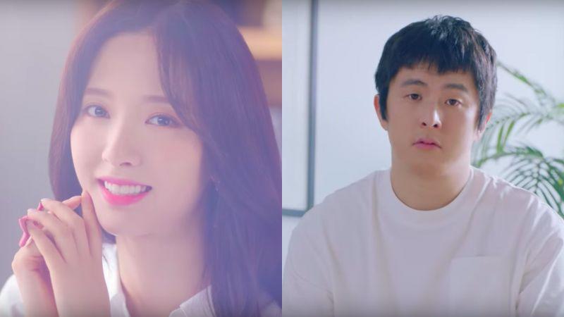 超意外組合!旗安84搭宇宙少女苞娜 攜手演出 K.Will 新歌 MV