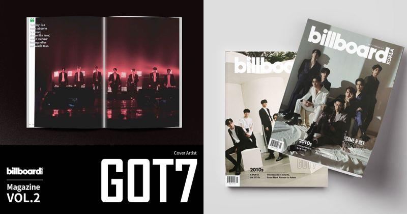 GOT7 躍上《Billboard Korea》第二期封面 豐富特輯內容值得收藏!