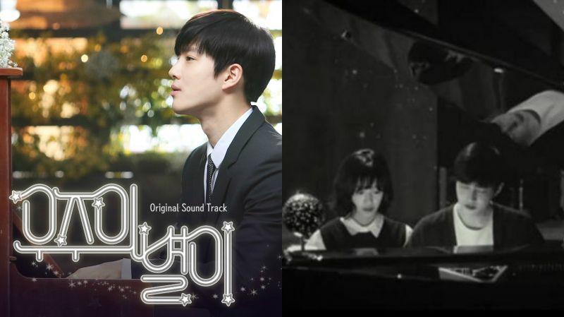 EXO SUHO為主演電視劇《宇宙之星》演唱OST《出現在白天的星》MV公開