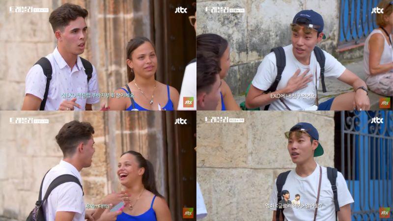 柳俊烈在古巴偶遇「EXO古巴粉絲會會長」他還表示和Suho是朋友,讓這位迷弟超興奮!
