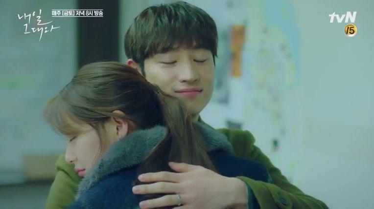 tvN《明天和你》实在想不通 决定不用脑看到最后
