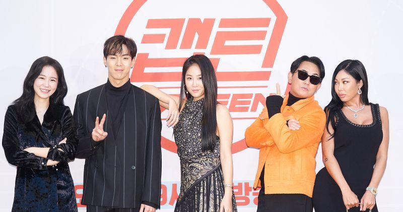 李承哲、Jessi、韶宥、Shownu、張睿元攜手主持 Mnet 新選秀節目《Cap-Teen》今晚開播!