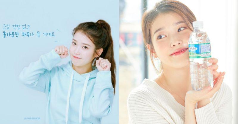 代言滿滿的一年!IU被消費者選為「最喜歡的廣告模特」,金妍兒、孔劉緊接在後!