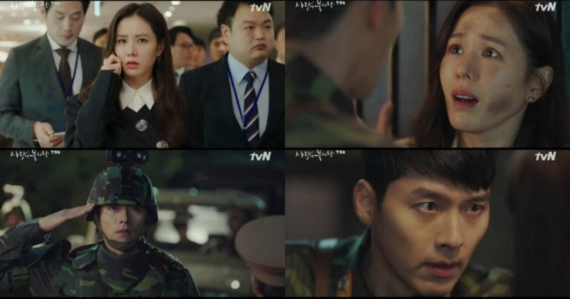 tvN《爱的迫降》首播收视率开红盘 夺同时段冠军!