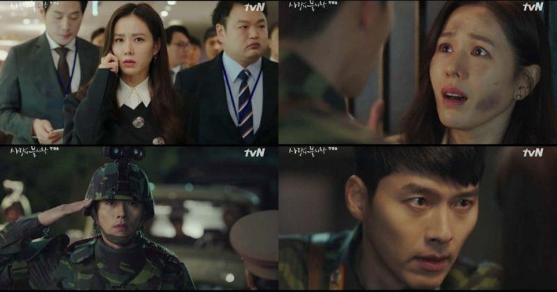 tvN《愛的迫降》首播收視率開紅盤 奪同時段冠軍!