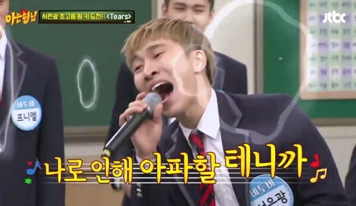 《認識的哥哥》BTOB徐恩光演唱歌曲《Tears》 完美飆出女高音