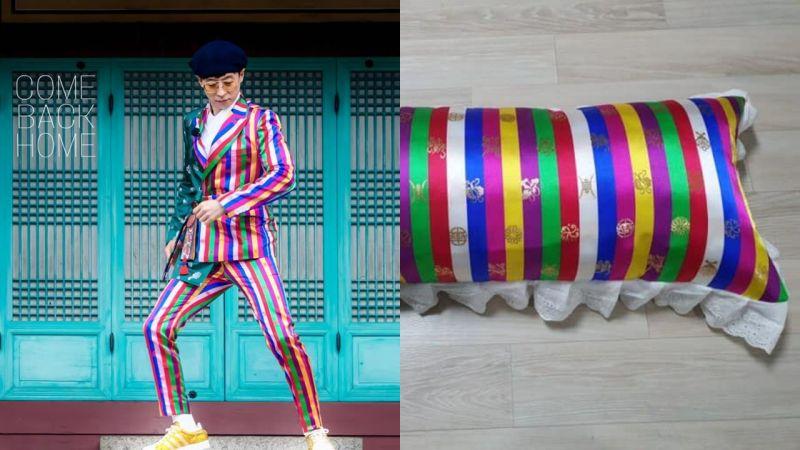 刘在锡的彩虹西装太时髦了!韩网民:这和我家枕头一模一样啊XD