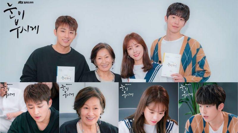 金惠子、韩志旼、南柱赫、孙浩俊主演JTBC《耀眼》将接档《先热情地打扫吧》!预计明年1月首播