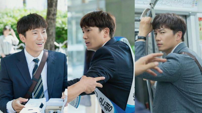 tvN《認識的妻子》池晟劇照公開!化身為現實中的職場人士 發傳單、擠地鐵