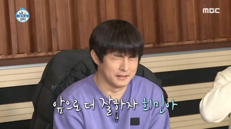 《我獨自生活》旗安84回看MBC演藝大賞發言感到自責:「下次要把嘴巴封起來」