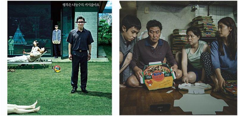 宋康昊+奉俊昊       打造电影《寄生虫》游手好闲四人帮