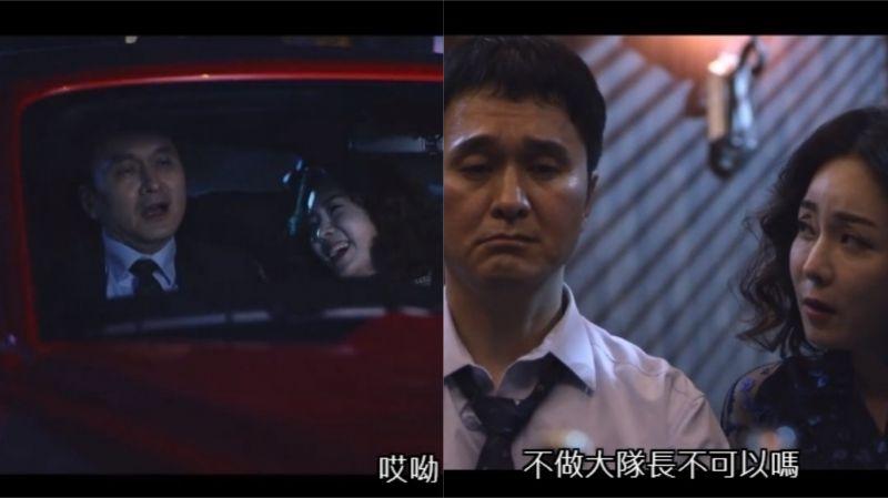 南宫珉的「复仇大片」《Dr. Prisoner》中 官方CP应该就是「郑检察官」张铉诚&「吴女士」金正兰吧!
