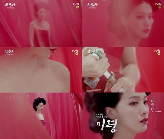 《三劍客》公開劉仁英宣傳片 變蛇蠍美人