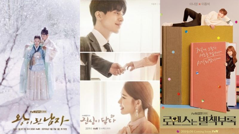 tvN接下來新劇都令人期待呀!超強大的演員陣容,你準備好要追哪一部了呢?