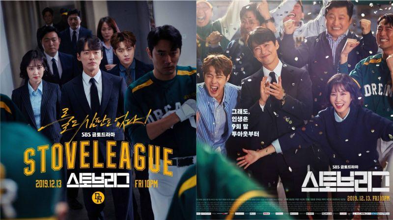 南宮珉主演新劇《Stove League》第4集收視率就破10%!今晚繼續播出第6集