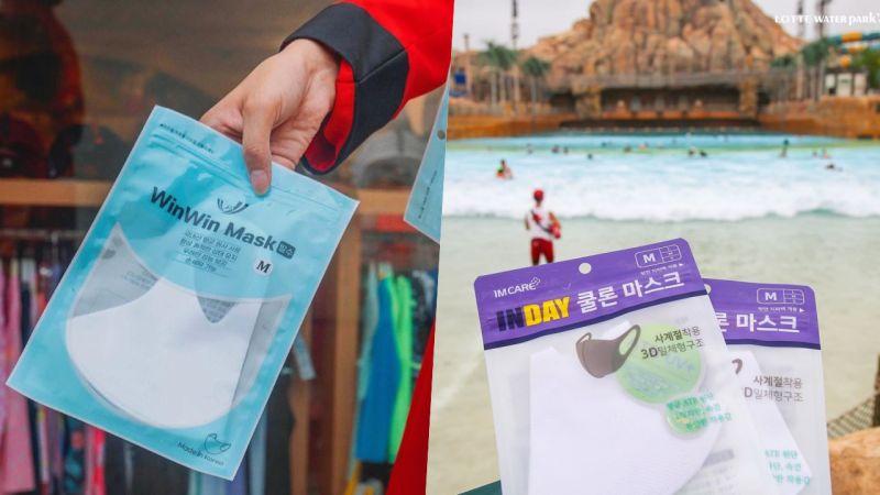 【旅游资讯】「戴口罩也可以玩水」?韩国多家水上乐园推出防水口罩,特殊材质遇水不破!