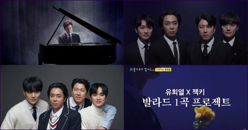 水晶男孩 × 柳熙烈合作新歌 確定 2/5 發行!