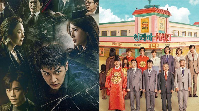 今日(20日)有2部新劇首播!SBS《浪客行VAGABOND》& tvN《很便宜,千里馬超市》