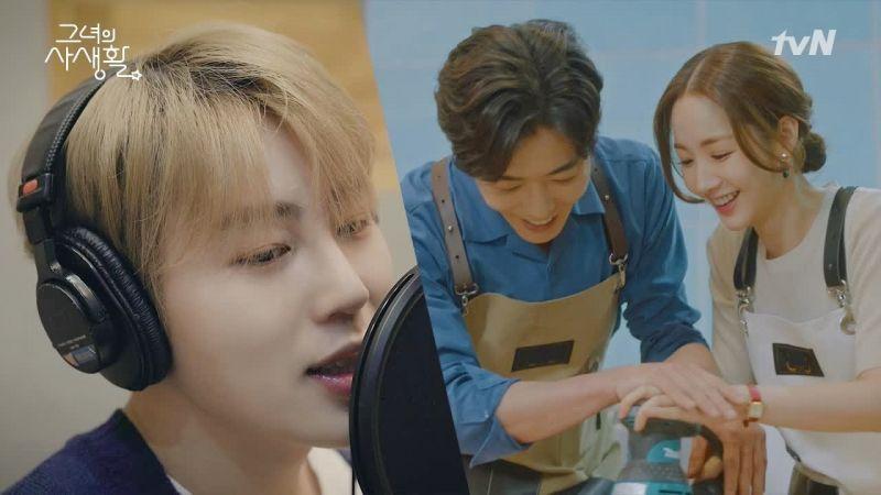 韩剧《她的私生活》官方释出河成云献唱OST的完整MV,温柔歌声超迷人~!