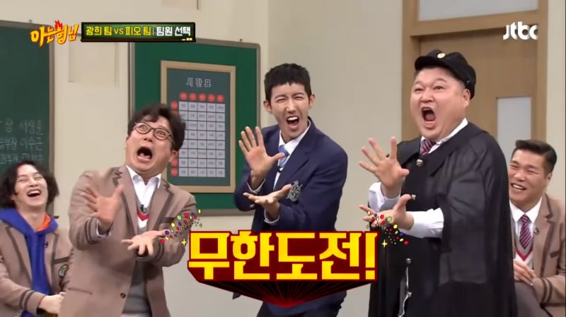 光熙成功拉攏姜鎬童、李壽根、金希澈成為左右手,合體怒喊:「無限挑戰!」