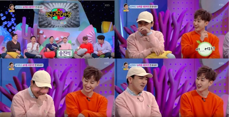 延续了13年的爱…ELF出演《你好》 男粉丝因为SJ变开朗、减重50公斤!