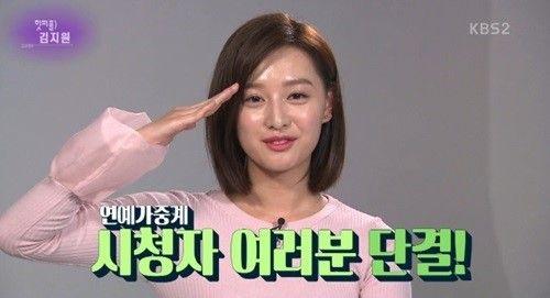 金智媛:為演好角色,曾經想參加海軍陸戰隊體驗營
