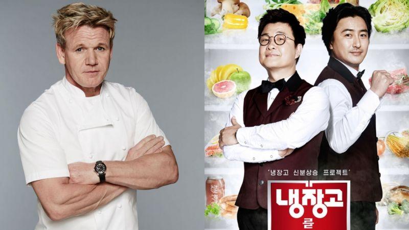 米其林名厨戈登・拉姆齐出演《拜托了冰箱》! 韩国综艺首秀