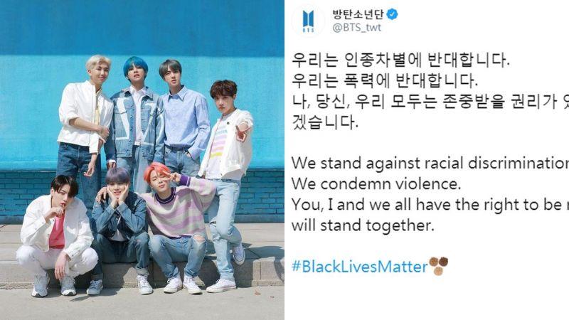 BTS 防彈少年團參與 #BlackLivesMatter 活動:「我們反對種族歧視&暴力」