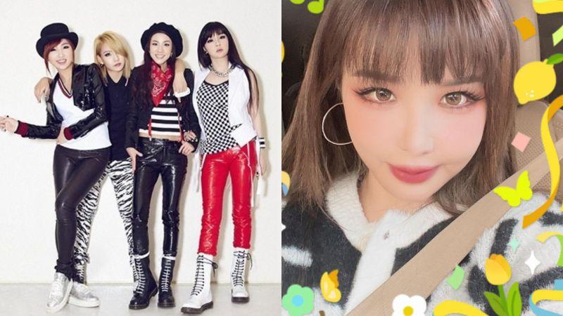 2021年2NE1要合體回歸了?朴春在電台「洩漏秘密」:2NE1成員們聚在一起錄音了!
