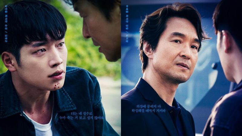 看韓劇《Watcher》主角們對手飆戲簡直是享受,入戲太深整個人會抓狂啊!