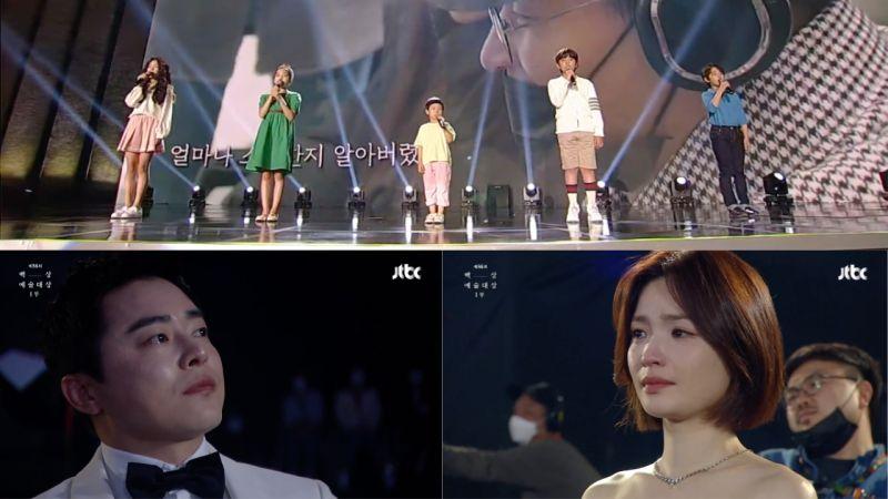 【第56屆百想藝術大賞】兒童演員們帶來特別舞台...演唱《那些理所當然》,台下的演員們都落淚了!