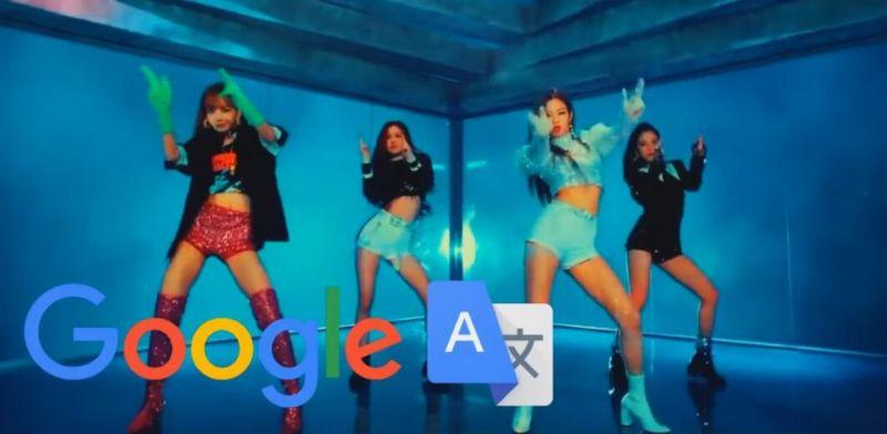 「堪稱最魔性、醉意的翻唱系列XD」Google翻譯人聲深情演繹BLACKPINK&BTS等人氣歌曲!