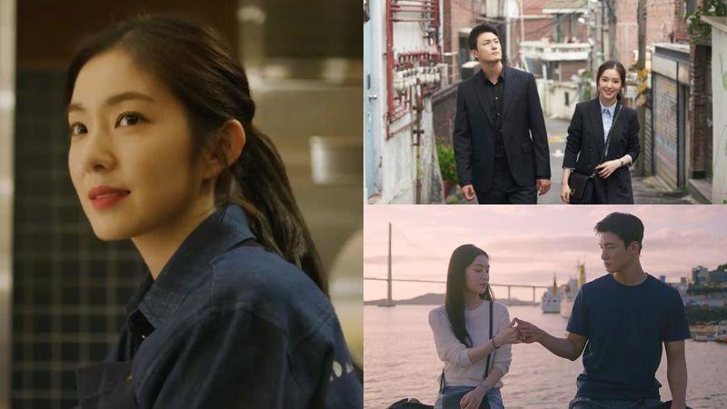 Red Velvet Irene&申承浩主演電影《Double Patty》都市唯美追夢預告公開!