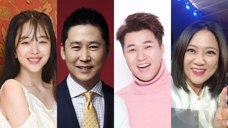 Sulli直面恶评?携手申东烨、金钟旼、金淑担任JTBC新综艺《恶评之夜》MC!