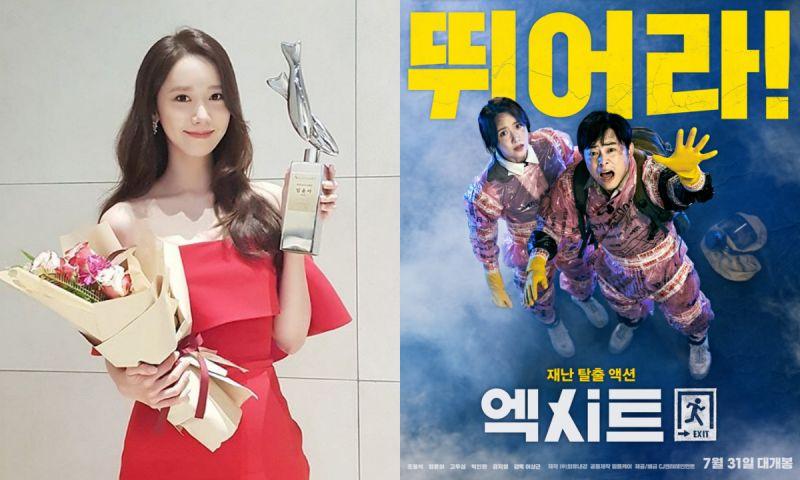 潤娥憑《EXIT:極限逃生》入圍青龍電影節「最佳女主角」提名!