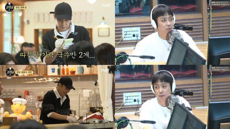 拍攝《姜食堂2》後有什麼變化?「大廳經理」殷志源表示:「可以自己拿的東西,都想要自己去拿!」