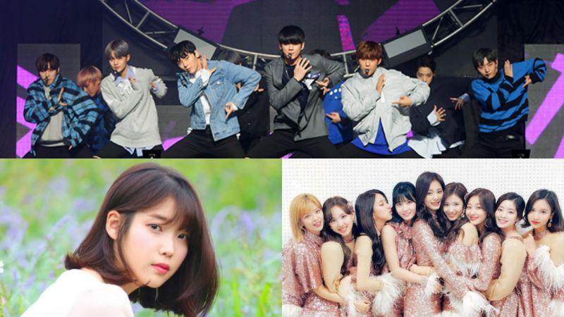 水晶男孩、IU、黄致列、Wanna One⋯⋯大势全出动 《Gaon Chart Music Awards》2/14 隆重登场!