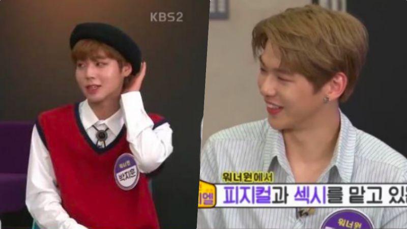 Wanna One姜丹尼尔自爆队内担当 超级偶像们的偶像又是谁?