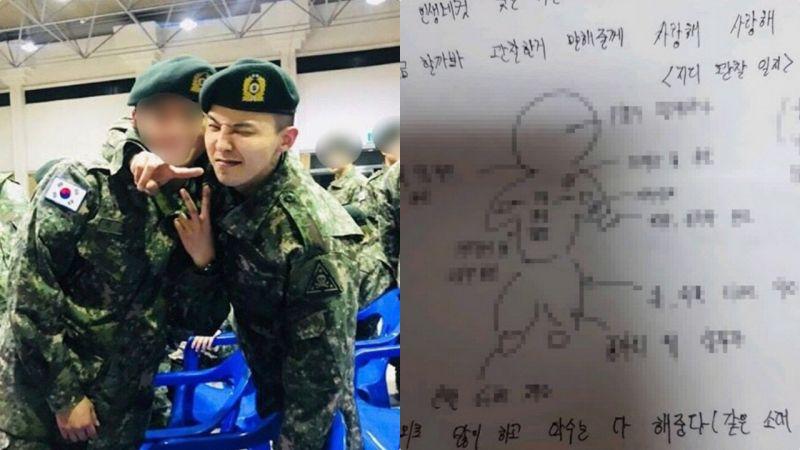 士兵為討女友歡心偷窺GD寫「觀察日記」 詳細記錄內衣尺寸+生活習慣