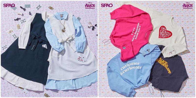 SPAO X 爱丽丝梦游仙境,洋装、短版上衣超可爱