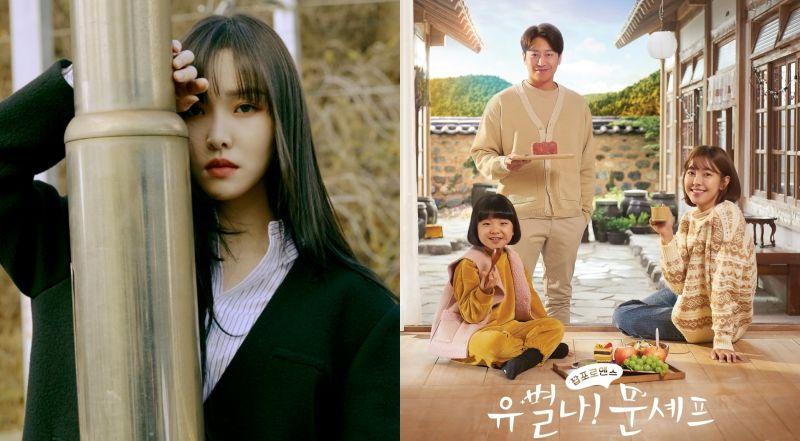 《怪咖!文主廚》明日開播 GFRIEND Yuju 將唱首波 OST!