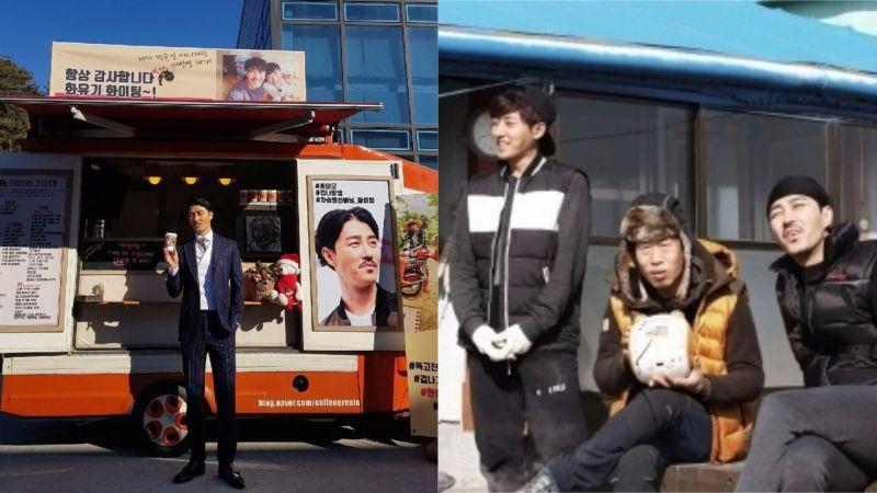 是晚才島的義氣啊!孫浩俊、柳海真都為車勝元送上應援咖啡車!