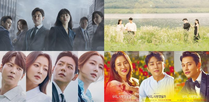 【KSD评分】由韩星网读者评分:《Alice》播了3集就来到TOP 2!