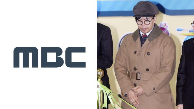 《無限挑戰》金泰浩PD在內的56名綜藝PD決定參加罷工!抵制目前MBC不公的環境!