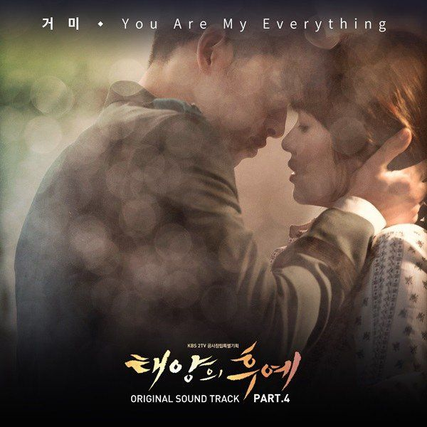 "《太陽的後裔》  OST part.4 Gummy的""You Are My Everything"""